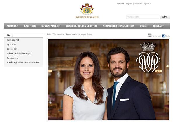 Kuninkaalliset häät Ruotsi, Hovikirjeenvaihtaja, Prinssi Carl Philip, Sofia Hellqvist