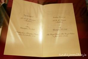 kuningasparin, kruununprinsessa Victorian ja prinssi Danielin, prinssi Carl Philipin ja prinsessa Sofian, prinsessa Madeleinen ja Chris O'Neillin hääkutsu, häämenu ja ohjelma, kuninkaalliset hääpuvut, kuninkaallinen hääpukunäyttely, Kungliga brudklänningar, Tukholma